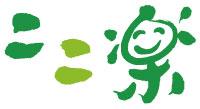 kokoraku_logo